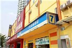 7Days Inn Bao'an Coach Station Haiya Binfen Cheng