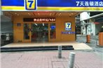 7Days Inn Guangzhou Tianhe Shahe Clothing City