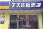 7Days Inn Shanghai Guilin Road Metro Station