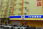 7Days Inn Shenzhen Huagqiangbei Yannan Subway Station