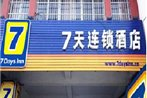 7Days Inn Yangzhou Ge Yuan Branch East Guan Street
