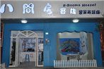 8 Rooms Guest House Binguan Branch