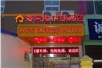 AKS Express Hotel Wenzhou Panqiao International Logistics Centre