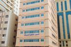 Al Diyar Hotel Apartments