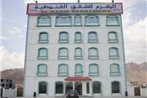 Al Karm Hotel Apartment
