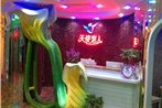 Angel Lovers Theme Hotel Shenzhen Cuizhu Qingyuan