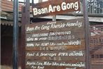 Baan Are Gong Riverside Homestay