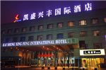 Beijing Kai Sheng Xing Feng International Hotel