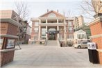 Bridal Tea House Hotel YanTai HaiYun