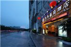 CAA Holy Sun Hotel (formerly Days Hotel Luohu, Shenzhen)