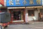 Changjiang Little Guesthouse