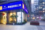 Chdengdu Tujia Siweideng Holiday Apartment Funian Plaza Branch