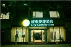 City Comfort Inn Guilin Qixing Park Branch