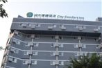 City Comfort Inn Liuzhou Huxi Bridge