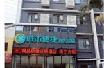 City Comfort Inn Nanning Gucheng Road Branch