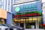 City Comfort Inn Nanning Jianzheng Branch No. 2