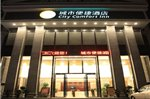 City Comfort Inn Shenzhen Qinghu Subway Station Branch