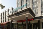 City Comfort Inn Xiamen Jimei University