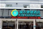 City Comfort Inn Yangshuo West Road