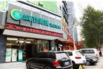 City Convenient Chain Hotel Jiefang Park Branch