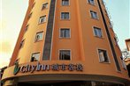 City Inn Shiqi Zhongshan