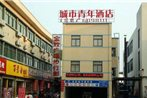 City Youth Hotel Wuyi Plaza