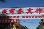 Dacheng Business Inn
