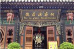Dejuyuan Guesthouse
