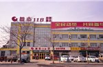Dushi 118 Chain Hotel Dezhou Bus Station Station Branch