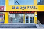 Eaka 365 Hotel New Railway Station South Zhonghua Road Branch