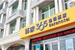 Eaka 365 Hotel North Tianshan Road Branch
