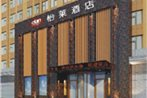Elan Hotel Changchun Yatai North Avenue