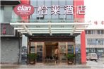 Elan Hotel Ningbo Bus Center