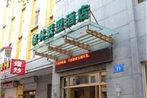 GreenTree Alliance Heilongjiang Harbin Hayao Road Ice and Snow World Hotel