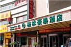 GreenTree Inn GanSu LanZhou Railway Station East Road Business Hotel