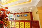 GreenTree Inn Guangdong Huizhou Chenjiang Intercity Rail Station Business Hotel