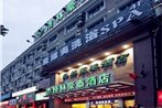 GreenTree Inn ShangHai SongJiang SongDong Business Hotel