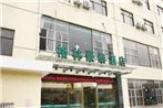 GreenTree Inn Shanghai Songjiang Yanshou Road Li Tower Express Hotel