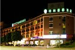 GreenTree Inn Zhongshan Nanlang Sky Train Station Business Hotel