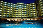 Park Hotel Madara - All inclusive