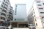 Guangzhou Five Elements Business Hotel