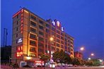 Guangzhou Hengdong Business Hotel