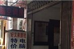 Guilin Haoyoulai Guesthouse