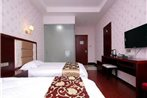 Guilin Wanyi Business Hotel