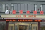 Guilin Yunze Hotel