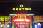 Handi Business Hotel Shenyang Xita Branch