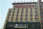 Hangzhou Tailong Business Hotel