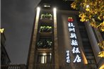Hangzhou The New Hotel