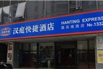 Hanting Express Shanghai Meilong South Lianhua Road