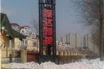Harbin Ice & Snow World Villa